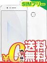 新品 未使用 Huawei Honor8 FRD-L02 Pearl White【楽天版】 SIMフリー スマホ 本体 送料無料【当社6ヶ月保証】【中古】 【 携帯少年 】