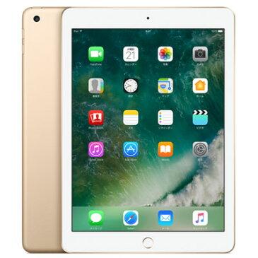 新品 未使用 iPad 2017 Wi-Fi+Cellular (MPG42J/A) 32GB ゴールド docomo 9.7インチ タブレット 本体 送料無料【当社6ヶ月保証】【中古】 【 携帯少年 】