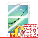 中古 Samsung Galaxy Tab S2 8.0 SM-T715 LTE 【32GB White 海外版】 8.0インチ SIMフリー タブレット 本体 送料無料【当社1ヶ月間保証】【中古】 【 中古スマホとsimフリー端末販売の携帯少年 】