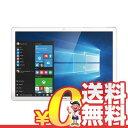 中古 Huawei MateBook HZ-W19 グレー 【Core m5/RAM4GB/SSD128GB】 12インチ Windows10 タブレット 本体 送料無料【当社1ヶ月間保証】【中古】 【 中古スマホとsimフリー端末販売の携帯少年 】