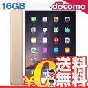 中古 iPad mini3 Wi-Fi Cellular (MGYR2J/A) 16GB ゴールド docomo 7.9インチ タブレット 本体 送料無料【当社3ヶ月間保証】【中古】 【 携帯少年 】
