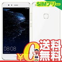 新品 未使用 Huawei P10 lite WAS-LX2J (HWU32) Pearl White【UQモバイル版】 SIMフリー スマホ 本体 送料無料【...