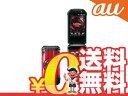 新品 未使用 TORQUE X01 KYF33 RED au ガラケー 中古 本体 携帯電話 送料無料【当社6ヶ月保証】【中古】 【 中古スマホとsimフリー端末販売の携帯少年 】