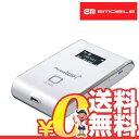 中古 Pocket WiFi GL02P ホワイト モバイルルーター EMOBILE 本体 送料無料【当社1ヶ月間保証】【中古】 【 中古スマホとsimフリー端末販売の携帯少年 】