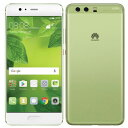 SIMフリー Huawei P10 Plus VKY-L29 64GB Greenery【国内版SIMフリー】 中古Aランク 【当社1ヶ月間保証】 スマホ 中古 本体 送料無料【中古】 【 中古スマホとタブレット販売のイオシス 】