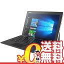 中古 Lenovo ideapad MIIX 510 (310 80U10010JP) 12.2インチ Windows10 タブレット 本体 送料無料【当社1ヶ月間保証】【中古】 【 中古スマホとsimフリー端末販売の携帯少年 】