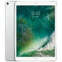 中古 iPad Pro 10.5インチ Wi-Fi (MPGJ2J/A) 512GB シルバー 10.5インチ タブレット 本体 送料無料【当社1ヶ月間保証】【中古】 【 中古スマホとsimフリー端末販売の携帯少年 】
