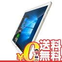中古 Huawei MateBook E BL-W09 Chanpagne Gold Portfolioキーボード付(Brown) 12インチ Windows10 タブレット 本体 送料無料【当社1ヶ月間保証】【中古】 【 中古スマホとsimフリー端末販売の携帯少年 】