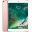 新品 未使用 iPad Pro 10.5インチ Wi-Fi+Cellular (MQF22J/A) 64GB ローズゴールド au 10.5インチ タブレット 本体 送料無料【当社6ヶ月保証】【中古】 【 中古スマホとsimフリー端末販売の携帯少年 】