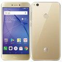 新品 未使用 Huawei nova lite 608HW ゴールド Y!mobile スマホ 白ロム 本体 送料無料【当社6ヶ月保証】【中古】 【 携帯少年 】