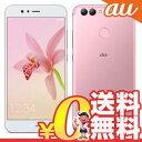 新品 未使用 【SIMロック解除済】Huawei nova2 HWV31 Rose Gold au スマホ 白ロム 本体 送料無料【当社6ヶ月保証】【中古】 【 携帯少年 】