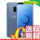 新品 未使用 Samsung Galaxy S9 Plus Dual-SIM SM-G9650 【128GB Coral Blue 香港版】 SIMフリー スマ...