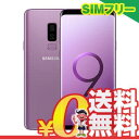新品 未使用 Samsung Galaxy S9 Plus Dual-SIM SM-G9650 【256GB Lilac Purple 香港版】 SIMフリー ...