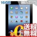 中古 【第3世代】iPad Wi-Fi + 4G 16GB Black [MD366J/A] SoftBank 9.7インチ タブレット 本体 送料無料【当社1ヶ月間保証】【中古】 【 携帯少年 】