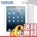 中古 【第4世代】iPad Retina Wi-Fi+4Gモデル 128GB ホワイト[ME407J/A] 【国内版】 SoftBank 9.7インチ タブレット 本体 送料無料【当社1ヶ月間保証】【中古】 【 携帯少年 】