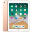 新品 未使用 【第6世代】iPad2018 Wi-Fi 32GB ゴールド MRJN2J/A A1893 9.7インチ タブレット 本体 送料無料【当社6ヶ月保証】【中古】..