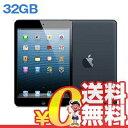 中古 iPad mini Wi-Fi Cellular (MD541LL/A) 32GB ブラック【海外版】 7.9インチ SIMフリー タブレット 本体 送料無料【当社1ヶ月間保証】【中古】 【 携帯少年 】