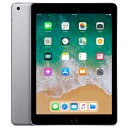 新品 未使用 【SIMロック解除済】iPad 2018 Wi-Fi Cellular (MR6N2J/A) 32GB スペースグレイ docomo 9.7インチ タブレット 本体 送料無料【当社6ヶ月保証】【中古】 【 携帯少年 】