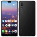 Huawei P20 EML-L29 Black 【国内版 SIMフリー】 Huawei 当社3ヶ月間保証 中古 【 中古スマホとタブレット販売のイオシス 】