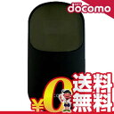 中古 HW-01C ブラック モバイルルーター docomo 本体 送料無料【当社1ヶ月間保証】【中古】 【 携帯少年 】
