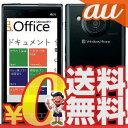 中古 Windows Phone IS12T BLACK au スマホ 白ロム 本体 送料無料【当社1ヶ月間保証】【中古】 【 中古スマホとsimフリー端末販売の携帯少年 】