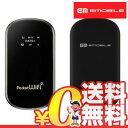 中古 Pocket WiFi GP02 ブラック モバイルルーター EMOBILE 本体 送料無料【当社1ヶ月間保証】【中古】 【 中古スマホとsimフリー端末販売の携帯少年 】