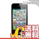 中古 iPhone4S 32GB A1387 (MD242J/A) ブラック SoftBank スマホ 白ロム 本体 送料無料【当社3ヶ月間保証】【中古】 【 携帯少年 】