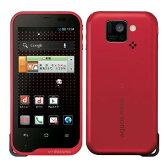 白ロム docomo 未使用 AQUOS PHONE st SH-07D Red【当社6ヶ月保証】 スマホ 中古 本体 送料無料【中古】 【 携帯少年 】