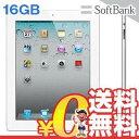 中古 iPad2 Wi-Fi 3G (MC982J/A) 16GB ホワイト SoftBank 9.7インチ タブレット 本体 送料無料【当社1ヶ月間保証】【中古】 【 携帯少年 】