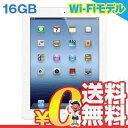 中古 【第3世代】 iPad Wi-Fi (MD328J/A) 16GB ホワイト 9.7インチ タブレット 本体 送料無料【当社1ヶ月間保証】【中古】 【 携帯少年 】