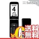 新品 未使用 105SH ブラック SoftBank ガラケー 中古 本体 携帯電話 送料無料【当社6ヶ月保証】【中古】 【 携帯少年 】