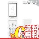 新品 未使用 105SH ホワイト SoftBank ガラケー 中古 本体 携帯電話 送料無料【当社6ヶ月保証】【中古】 【 携帯少年 】
