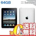 中古 iPad Wi-Fi + 3G (MC497J/A) 64GB SoftBank タブレット 本体 送料無料【当社1ヶ月間保証】【中古】 【 中古スマホとsimフリー端末販売の携帯少年 】