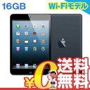 中古 iPad mini Wi-Fi (MD528J/A) 16GB ブラック 7.9インチ タブレット 本体 送料無料【当社1ヶ月間保証】【中古】 【 携帯少年 】