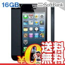中古 iPhone5 16GB MD297J/A ブラック SoftBank スマホ 白ロム 本体 送料無料【当社1ヶ月間保証】【中古】 【 携帯少年 】