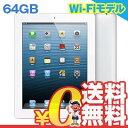 【第4世代】iPad Retina Wi-Fi (MD515J/A) 64GB ホワイト[中古Bランク]【当社1ヶ月間保証】 タブレット 中古 本体 送料無料【中古】 【 携帯少年 】