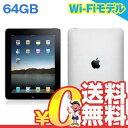 中古 【第1世代】iPad Wi-Fiモデル 64GB [MB294J/A] 9.56インチ タブレット 本体 送料無料【当社1ヶ月間保証】【中古】 【 中古スマホとsimフリー端末販売の携帯少年 】