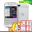 中古 BlackBerry Q10 SQN100-3 (RFN81UW) White【海外版】 SIMフリー スマホ 本体 送料無料【当社1ヶ月間保証】【中古】 【 中古スマホとsimフリー端末販売の携帯少年 】