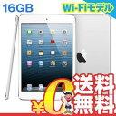 中古 iPad mini Wi-Fi MD531J/A 16GB ホワイト 7.9インチ タブレット 本体 送料無料【当社1ヶ月間保証】【中古】 【 中古スマホとsimフリー端末販売の携帯少年 】