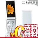 白ロム SoftBank 未使用 740SC ホワイト【箱破れ】【当社6ヶ月保証】 ガラケー 中古 本体 携帯電話 送料無料【中古】 【 携帯少年 】