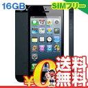 中古 iPhone5 A1429 (MD297ZP/A) 16GB ブラック【海外版】 SIMフリー スマホ 本体 送料無料【当社1ヶ月間保証】【中古】 【 携帯少年 】