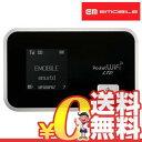 中古 Pocket WiFi LTE GL06P ホワイト モバイルルーター EMOBILE 本体 送料無料【当社1ヶ月間保証】【中古】 【 中古スマホとsimフリー端末販売の携帯少年 】