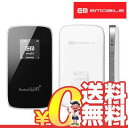 中古 Pocket WiFi LTE GL01P ホワイト モバイルルーター EMOBILE 本体 送料無料【当社1ヶ月間保証】【中古】 【 中古スマホとsimフリー端末販売の携帯少年 】