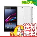 SIMフリー Sony Xperia Z Ultra LTE (C6833) 16GB White【海外版 SIMフリー】[中古Bランク]【当社1ヶ月間保証】 スマホ 中古 本体 送料無料【中古】 【 携帯少年 】