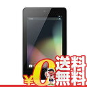 中古 Google Nexus7 3G (Nexus7-32T) 32GB Black【2012/日本語対応】 7インチ SIMフリー タブレット 本体 送料無料【当社1ヶ月間保証】【中古】 【 携帯少年 】