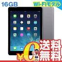 中古 iPad mini2 Retina Wi-Fi (ME276J/A) 16GB スペースグレイ 7.9インチ タブレット 本体 送料無料【当社1ヶ月間保証】【中古】 【 携帯少年 】