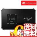 中古 Pocket WiFi LTE GL06P シルバー モバイルルーター EMOBILE 本体 送料無料【当社1ヶ月間保証】【中古】 【 中古スマホとsimフリー端末販売の携帯少年 】