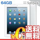 中古 【第4世代】iPad Retina Wi-Fi+4Gモデル 64GB ホワイト [MD527J/A] SoftBank 9.7インチ タブレット 本体 送料無料【当社1ヶ月間保証】【中古】 【 携帯少年 】