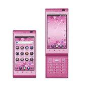 白ロム au AQUOS PHONE IS11SH STRAWBERRY PINK[中古Bランク]【当社1ヶ月間保証】 スマホ 中古 本体 送料無料【中古】 【 携帯少年 】