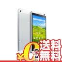 中古 Y!mobile MediaPad M1 8.0 403HW シルバー 8インチ アンドロイド タブレット 本体 送料無料【当社1ヶ月間保証】【中古】 【 携帯少年 】
